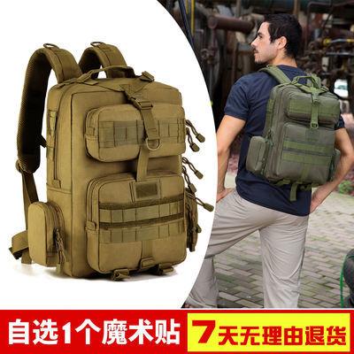 迷彩背包男户外战术双肩包军迷背包30L升多功能运动旅行登山包女