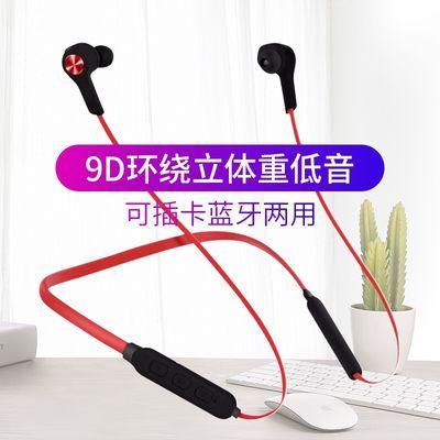 可插卡蓝牙耳机运动跑步重低音无线双耳颈挂环绕苹果oppo安卓通用