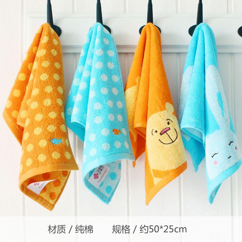 比普通毛巾更柔软:洁丽雅 儿童 纯棉小毛巾 4条 50x25cm
