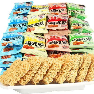 嗨吃家掌心脆网红零食干脆面40包90包混装怀旧小吃干吃方便面整箱