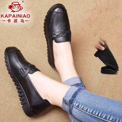 春季单鞋女款中老年皮鞋舒适奶奶鞋平底防滑老人鞋真皮软底妈妈鞋