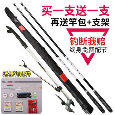 买一支送一支龙纹鲤碳素钓鱼竿台钓竿手竿超轻硬钓鱼杆手杆长节杆