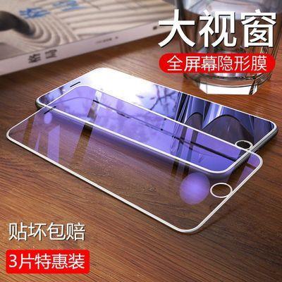 苹果6/6s/6Splus/XS/XR/Max全屏钢化膜7/7p/8/8p抗蓝光手机防爆膜