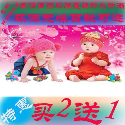 无框可爱宝宝海报纸画大幅小孩画胎教挂图卧室床头家居装饰墙贴画