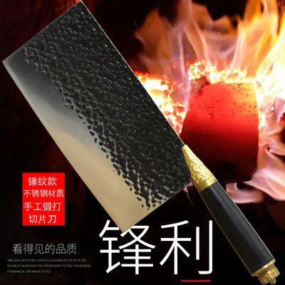 龙泉菜刀不锈钢锻打切片刀厨房家用切菜刀厨师切肉刀具铜装具锋利