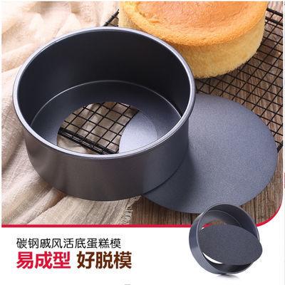 圆形活底蛋糕模具6寸8寸烘焙工具家用烤箱商用活底芝士不沾锅模具