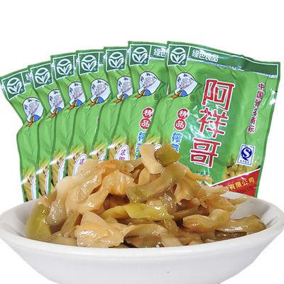 (拍2份送十袋)【阿祥哥】小袋大袋榨菜香脆下饭菜50g/128g 咸菜丝