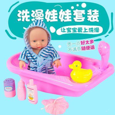 仿真婴儿软胶洗澡洋娃娃套装戏水浴室早教娃娃浴缸盆女孩儿童玩具