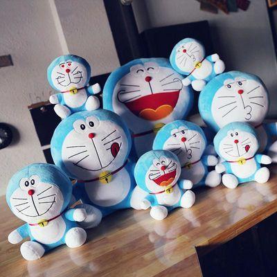哆啦a梦公仔机器猫毛绒玩具叮当猫玩偶蓝胖子抱枕娃女生生日礼物