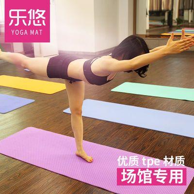 特价清仓tpe瑜伽垫初学者防滑加厚运动健身垫子儿童跳舞瑜珈垫