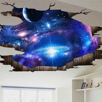 3D立体墙贴卧室天花板星空贴纸壁纸宿舍大学生自粘海报纸装饰墙纸