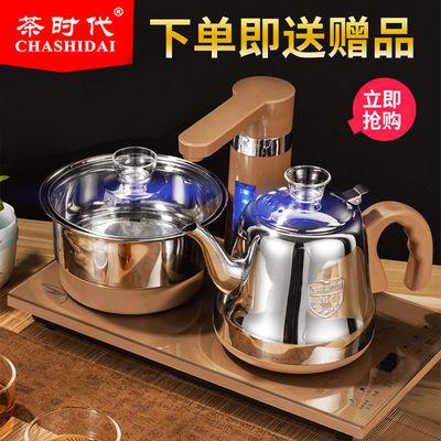 茶时代自动上水电热水壶家用抽水式自吸智能泡茶器自动茶具套装