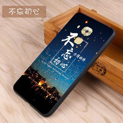 华为麦芒5手机壳g9plus软硅胶全包防摔保护套mla-al10男女款【2月29日发完】