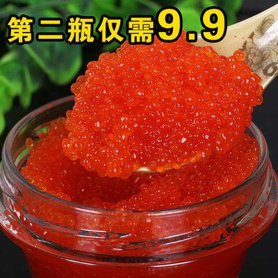 【俄罗斯】进口合成鱼子酱即食大马哈鱼鲟鱼黑红鱼籽寿司蟹黄罐头