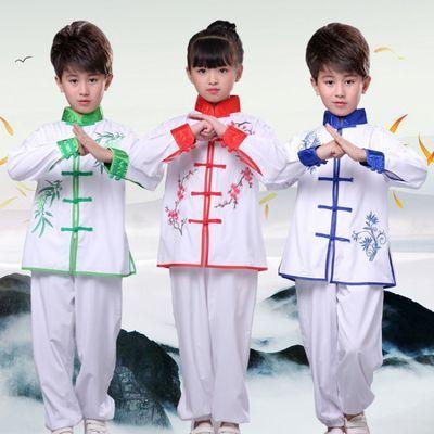 儿童武术训练服演出服表演服少儿练功服春秋长短袖比赛服太极服装