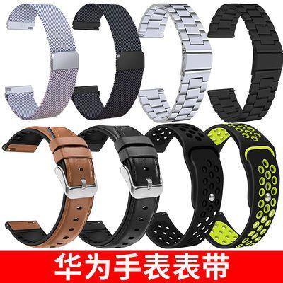 Huawei华为GT手表表带2代2E Watch2pro运动荣耀magic2s1 B5手环B3