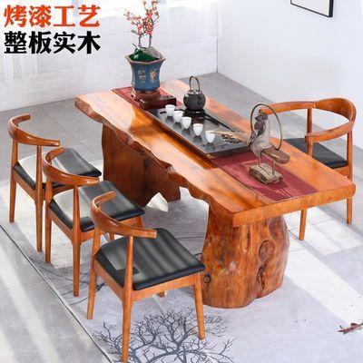 中式实木茶座复古喝茶桌椅组合功夫泡茶几套装大板整板桌原木茶台
