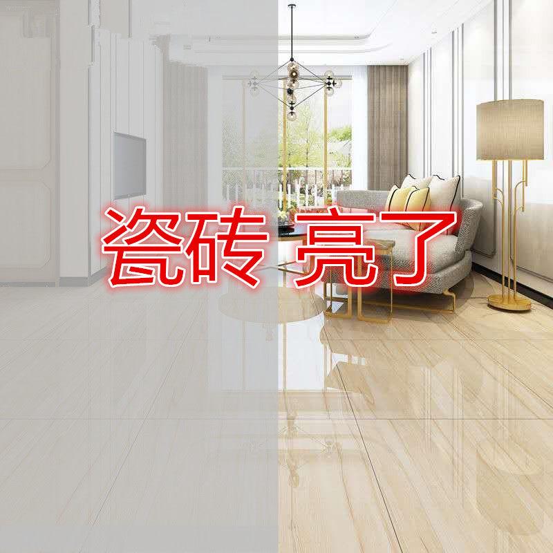 【超值装】瓷砖木地板清洁剂护理精油家用地面地砖去污清洁液