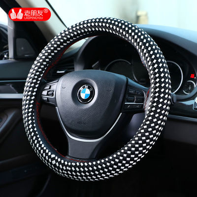 汽车方向盘套通用型四季冬季冰丝把套防滑吸汗车用品D型大众套子
