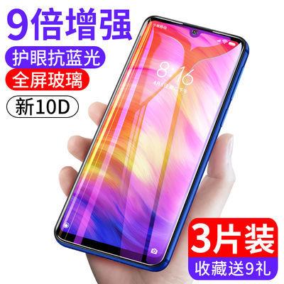 红米note7pro钢化膜6pro/5plus/play小米9/8/6x5x全屏6a5a/se手机
