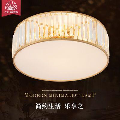 新潮温馨智能水晶LED圆形吸顶灯大气家用卧室过道书房灯香槟金铜