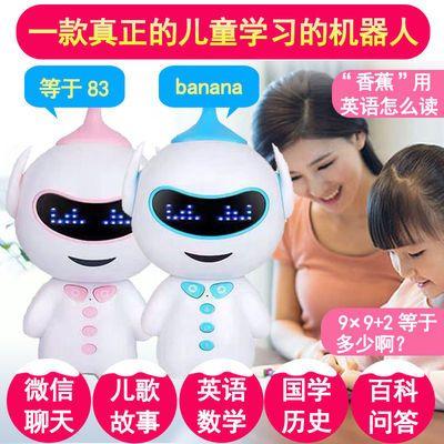 智能机器人早教机学习机故事机小帅小胖儿童教育玩具对话第五代