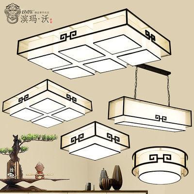 新中式吸顶灯客厅灯长方形中国风家用餐厅灯具现代简约大气卧室灯