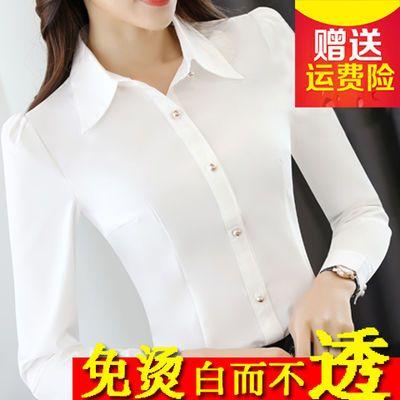 衬衫女长袖春秋季韩版女装修身职业装正装新款工作服白色衬衣女
