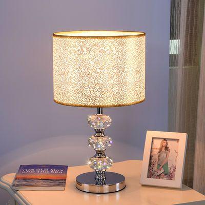 欧式简约卧室床头田园节能小夜灯婚房布艺触摸遥控可调光水晶台灯