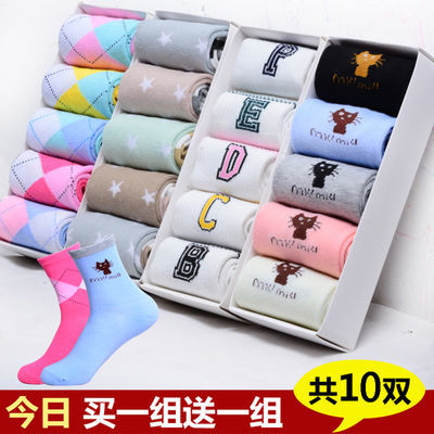 【5-10双】袜子女中筒袜春夏季薄款韩版日系学院风短袜女薄长筒袜