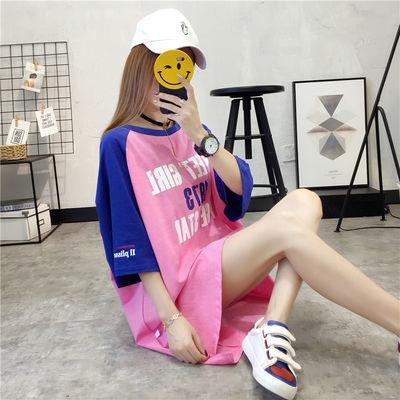 亏本冲量韩版中长款200斤胖MM大码宽松简约闺蜜装短袖T恤女学生潮