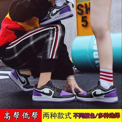 高帮鞋男韩版aj1空军一号运动鞋女夏季情侣鞋子AF1低帮板鞋aj男鞋