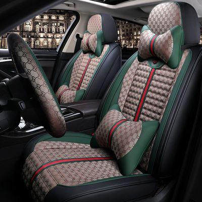 汽车坐垫四季通用大众新朗逸宝来捷达速腾轩逸卡罗拉冰丝座套全包