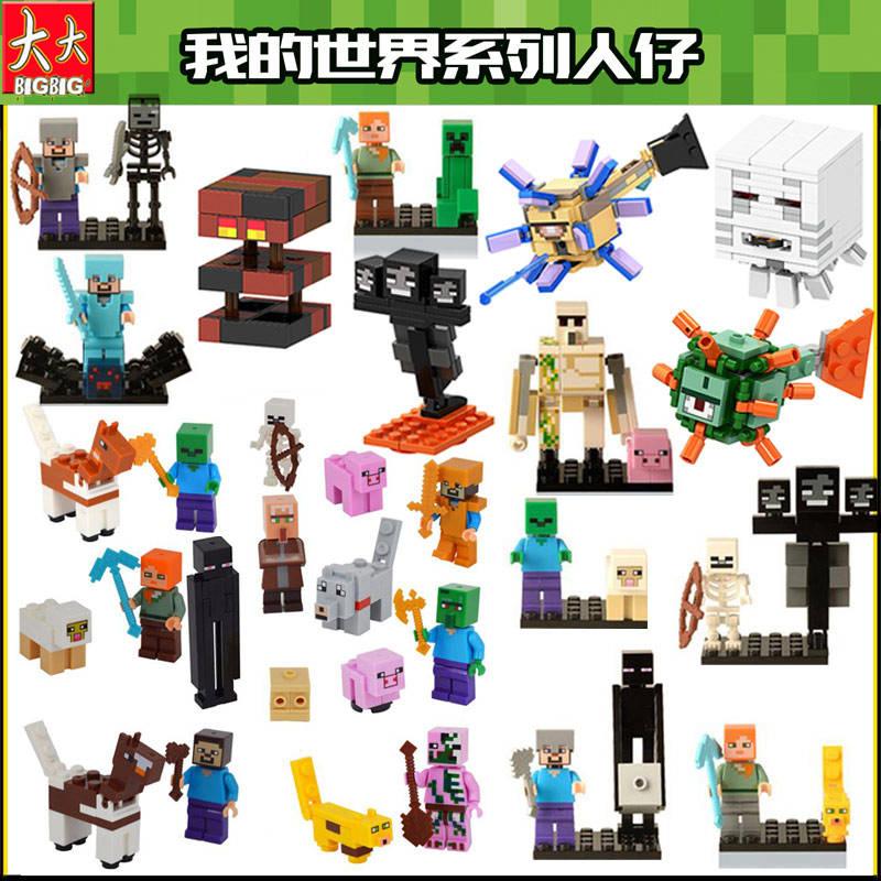 Lego My World Building Blocks Animal Puppet Iron Golem Steve Wither Ghost Boy Packs Model Toys