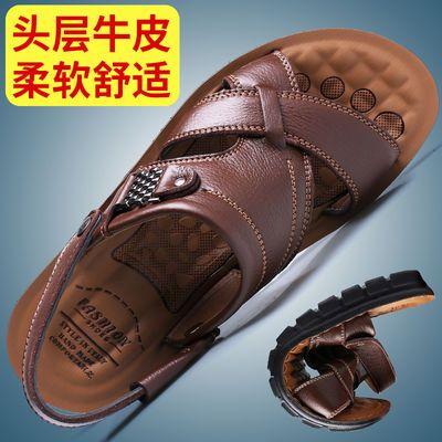 头层牛皮男士凉鞋夏季沙滩鞋男凉鞋男鞋子真皮凉拖鞋