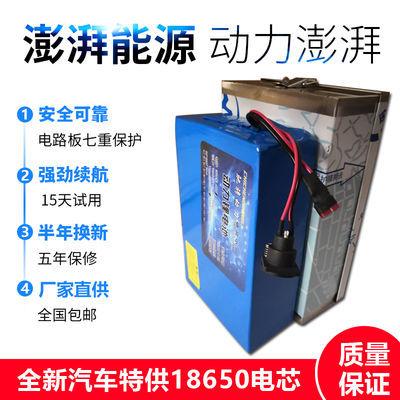 电动车锂电池48V 36V 24V电动自行车锂电池48V尾架款厂家直供促销