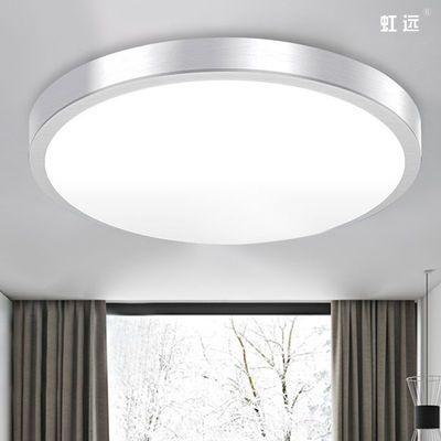 LED吸顶灯现代简约大气客厅卧室灯圆形走廊灯亚克力过道阳台灯