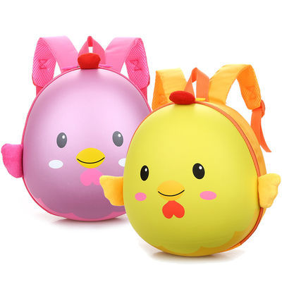 幼儿园书包男女童蛋壳宝宝小背包儿童小书包女孩小班可爱双肩包包