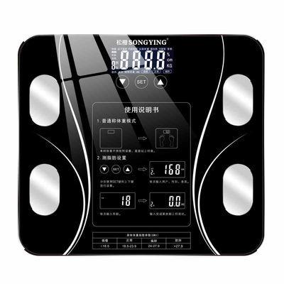 充电体脂秤电子称家用成人减脂称精准体重秤健康减肥脂肪称人体秤【5月22日发完】