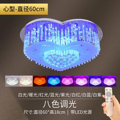 鑫企来照明 调光客厅灯卧室水晶灯led吸顶灯温馨心形水晶灯星月灯