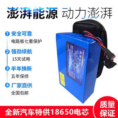 电动车锂电池48V36V24V电动自行车锂电池挂包款代驾外卖锂电池