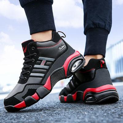 篮球鞋男高帮学生防滑耐磨运动鞋减震气垫跑步鞋休闲老爹旅游鞋子