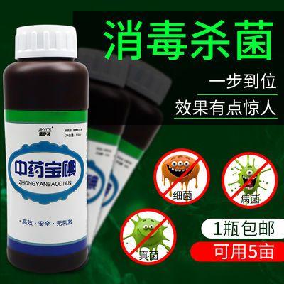 聚维酮碘水产养殖消毒杀菌碘溶液小龙虾蟹龟鱼池塘专用消毒剂包邮