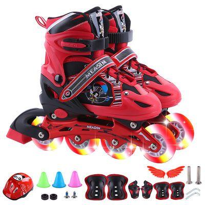 溜冰鞋儿童男女童全闪套装3-5-7-9-12岁滑冰鞋儿童旱冰鞋滑轮滑鞋