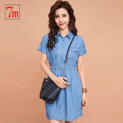 7M連衣裙夏新款韓版簡約收腰顯瘦立領中長牛仔短袖連衣裙70008072
