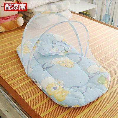 【升级版可分离送夏帽子】蚊帐棉垫枕头三件套免安装宝宝婴儿蚊帐