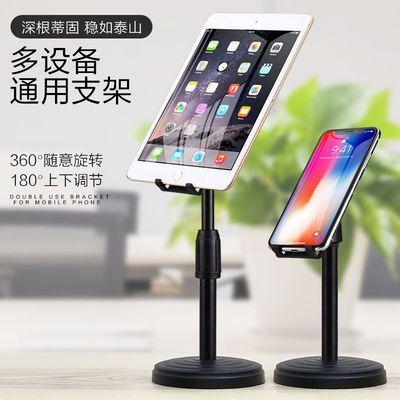 桌面手机支架懒人手机架ipad平板支撑架子看电视直播网课抖音视频