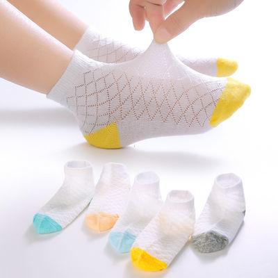 5双装春夏超薄棉质儿童袜透气网眼吸汗男童女童大童宝宝0-12棉袜