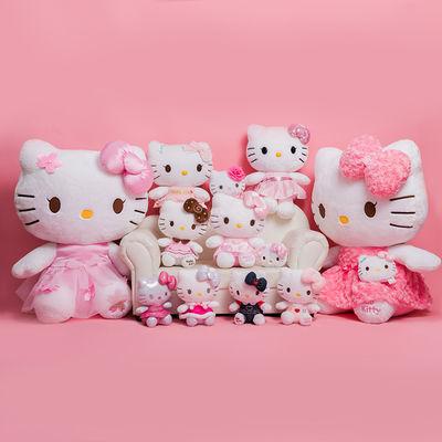 长亿亲爱的热爱的同款娃娃hello kitty毛绒凯蒂猫公仔送七夕礼品