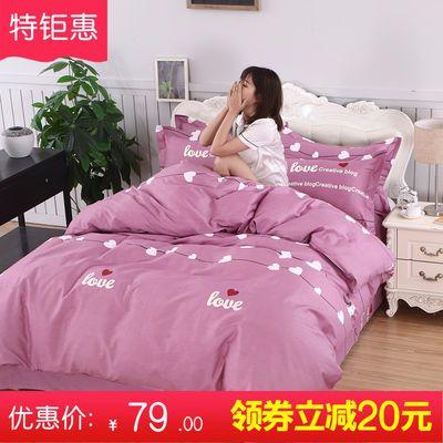 【全棉100% 假一罚十】纯棉四件套床上用品全棉被套床单三4件套装